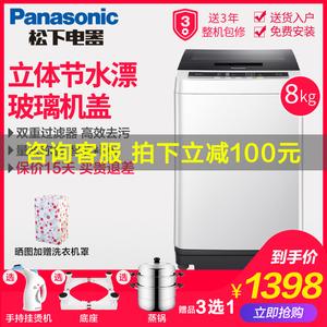 Panasonic/松下 XQB80-T8G2F 8公斤