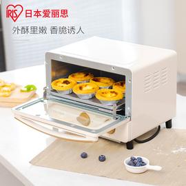 日本爱丽思ricopa迷你烤箱多功能家用烘焙小型烤箱 EOT-01C
