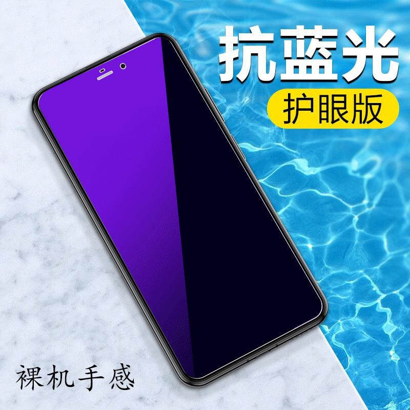 小米note钢化膜notelte手机摸MINOTELTE玻璃模5淘宝优惠券