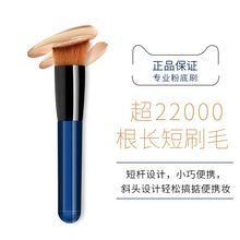 Foundation brush Li Jiaqi recommended not to eat powder 131 flat head brush foundation liquid brush, portable makeup brush flat head single loading.