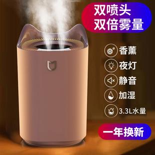 智昆加湿器家用静音大雾量卧室空调孕妇婴儿空气净化小型香薰喷雾图片