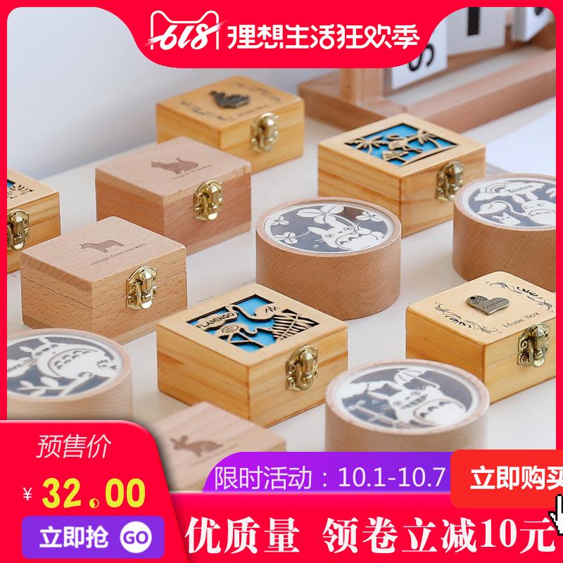 假一赔三精致小物件日本木质复古手摇八音盒发条式创意七夕节送女生日礼品