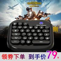 穿山豹X1吃鸡神器自动压枪王座键盘鼠标套装刺激战场平板手游辅助