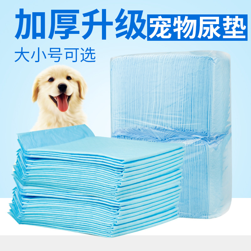 Dog urine pad pet products diaper cat diaper Teddy diaper absorbent pad thickened deodorant 100 pieces package