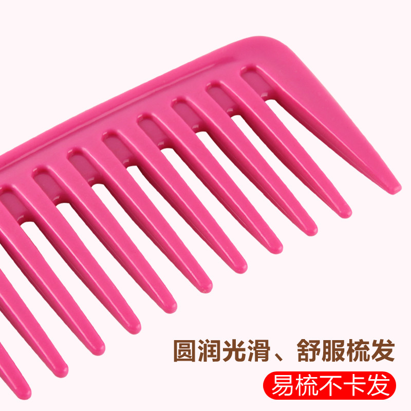 Hot selling hairdressing big tooth comb wide roll comb special heat resistant anti static plastic comb fake hair comb