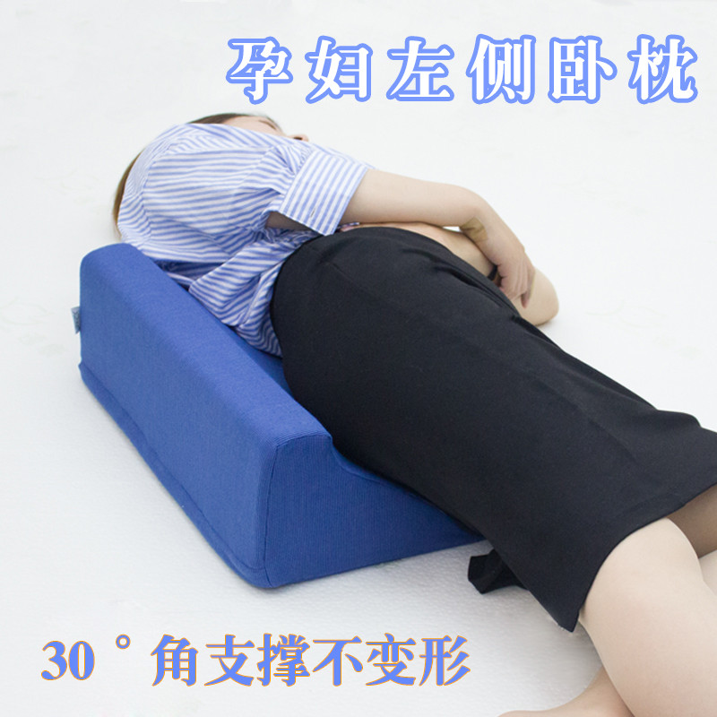 Hot selling roll over pad for pregnant womens left lying pillow