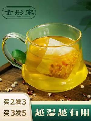 红豆薏米芡实茶赤小豆薏仁茶苦荞大麦叶花草茶养生茶去湿气
