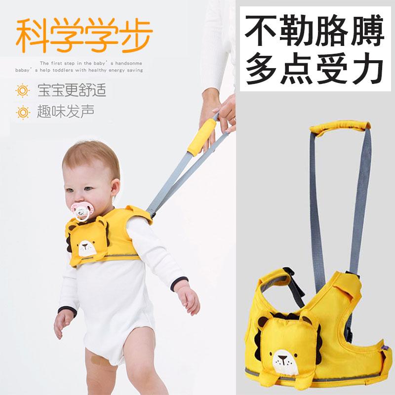 幼儿学走路学步带简易款夏天透气薄款防摔婴儿学行神器牵引绳孩子
