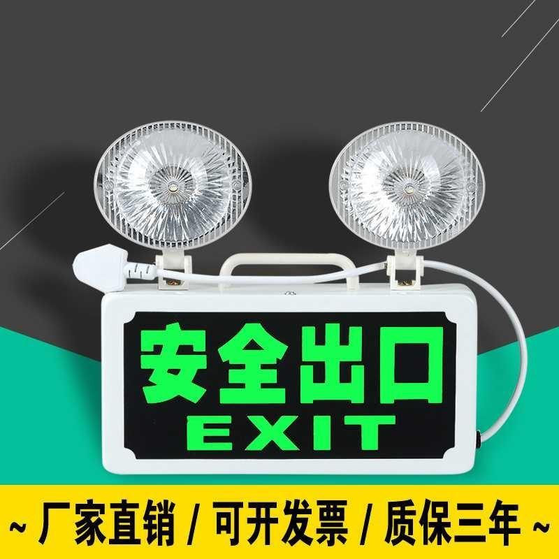 Аквариумные светильники Артикул 600573787442