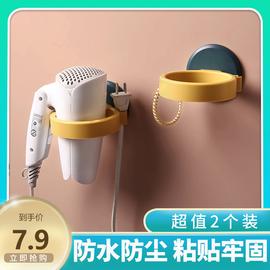 卫生间吹风机架免打孔家用电吹风筒置物架壁挂式浴室厕所收纳挂架图片