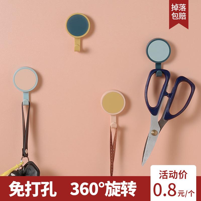 粘钩创意可爱装饰家用粘贴免打孔墙壁厨房卫生间浴室挂钩强力粘胶