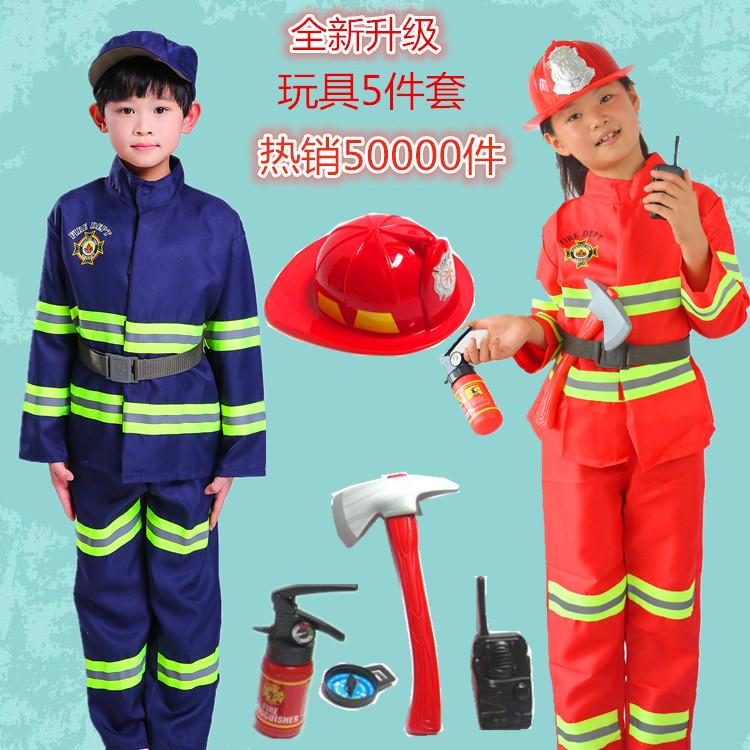 ハロウィンのコスプレ消防士の衣装と子供の職業体験消防ショーの衣装をカスタマイズしました。