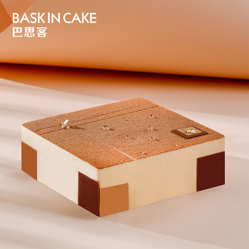 Come with me, chocolate mousse cheese birthday cake, free distribution of Basque in Fuzhou Third Ring Road