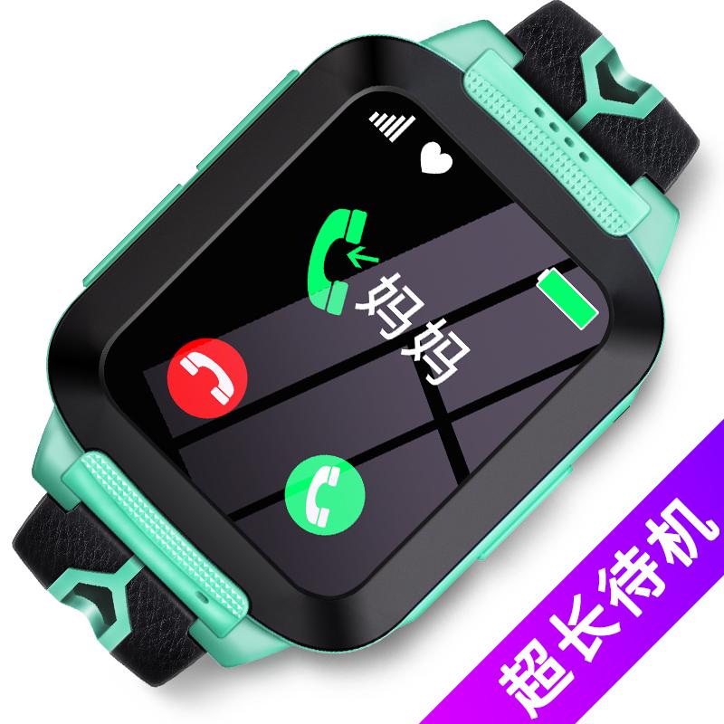 官方旗舰店大黄蜂Z5最新版小才天儿童电话手表4G可视频通话中小学生初中生智能手表360度GPS定位防水男孩女孩
