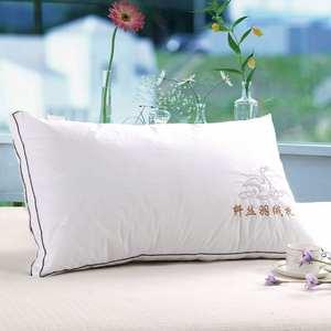 正品蚕丝枕头纯棉羽丝绒记忆枕芯单人护颈保健枕头纤丝羽绒枕黑边