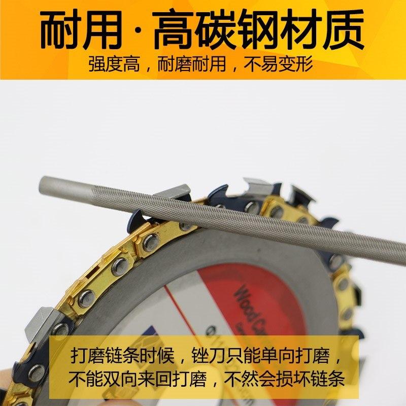 手持式木工锯齿圆柱打磨头锉条链子圆锯高枝锯油锯锉刀圆锉磨齿机