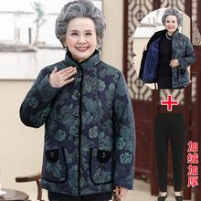 老年人女装冬装棉袄加绒60-70岁80奶奶棉衣加厚冬天太太外套服90