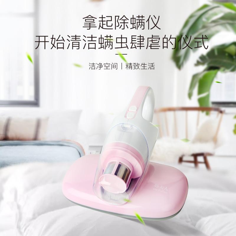防ダニ計の紫外線殺菌機を除く家庭用ベッドの上にダニ神器を掃除します。