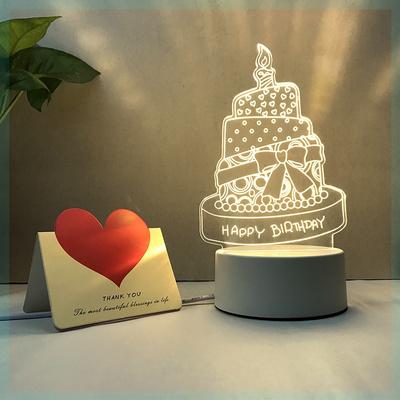 送给普通男性朋友的生日礼物少女心小物教室节礼物送老师生日礼物
