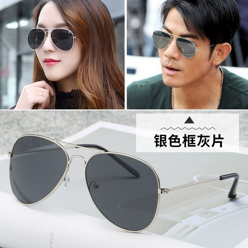 Transparent edge large frame round blue mercury Sunglasses style reflector silver color sunglasses for men and women