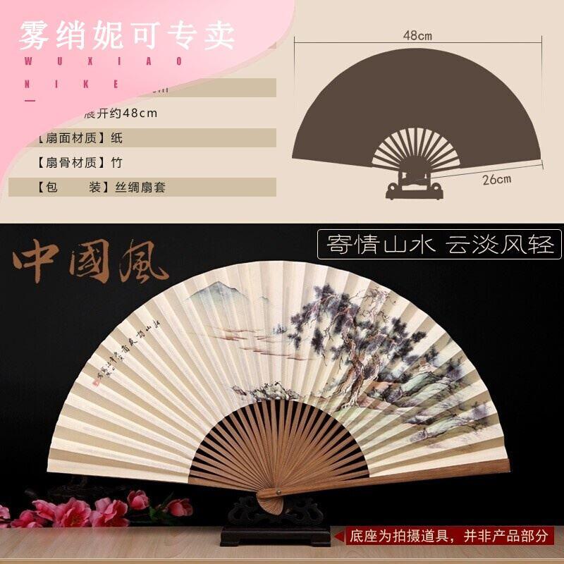 折叠扇子男 扇子折扇8寸中国风手工男士随身黑色空白复古典折叠纸