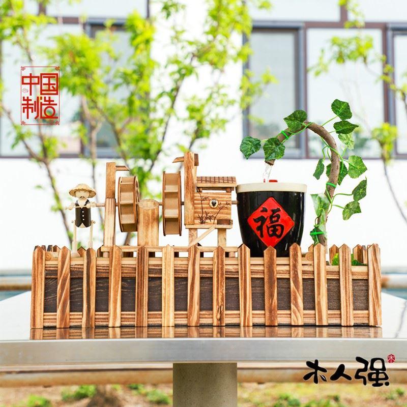 新品创意立体木人水车摆件个性加湿器减压家居装饰品民俗中式农具