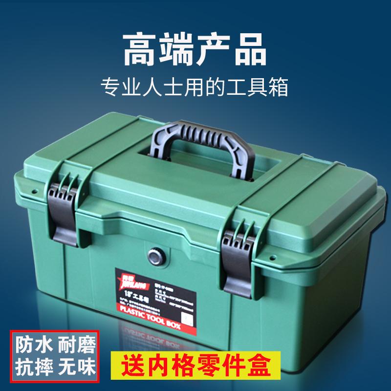 隽狼五金工具箱收纳盒家用多功能大号工业级加厚套装手提式车载箱