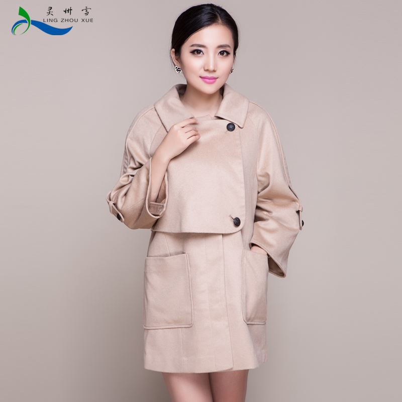 Lingzhou snow girl sweet cardigan in autumn and winter
