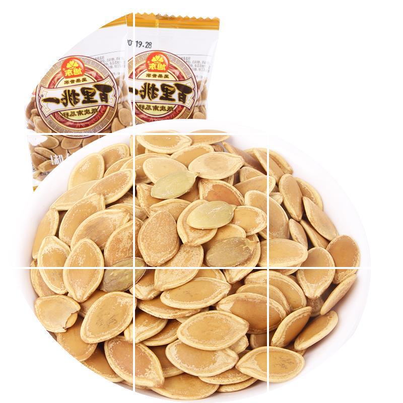 旭东百里挑一纸皮南瓜子小包装散装1000g 南瓜籽炒货休闲零食供应
