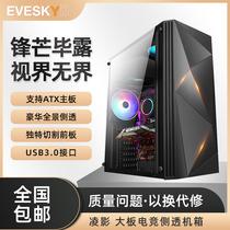 积至EVESKY凌影电脑机箱台式DIY全侧透游戏水冷ATX大板背线机箱