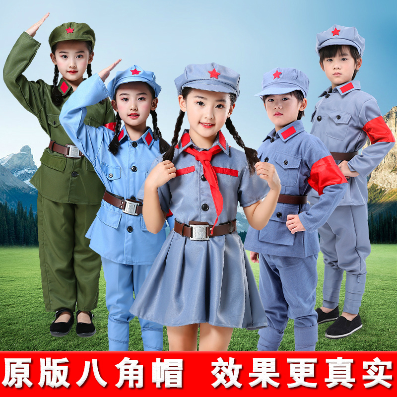 Red Army performance clothing childrens short sleeve small Red Army clothes glittering Red Star Performance Red Guards Eighth Route Army Red Army Uniform