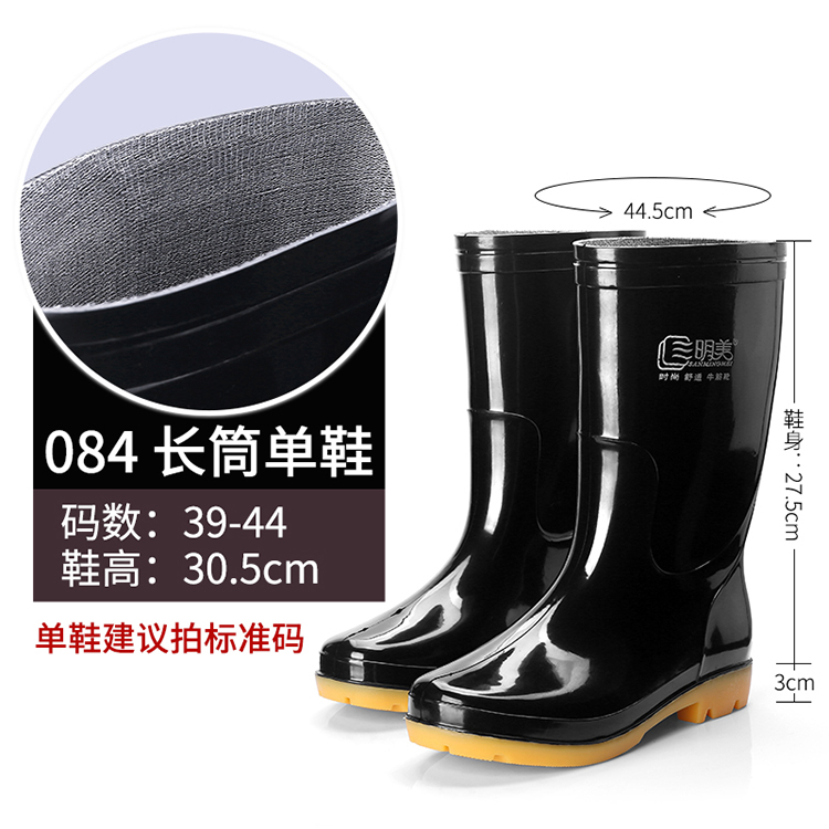 Rain shoes mens medium and high tube rain boots, warm cover shoes, acid and alkali resistant boots, cows tendon sole, labor protection rubber boots, plush water shoes