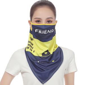 朗希迪新款户外骑行头巾防晒面罩防紫外线护颈面巾男女运动围脖套