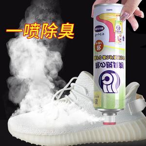 日本施多康鞋子除臭喷雾鞋袜除臭剂