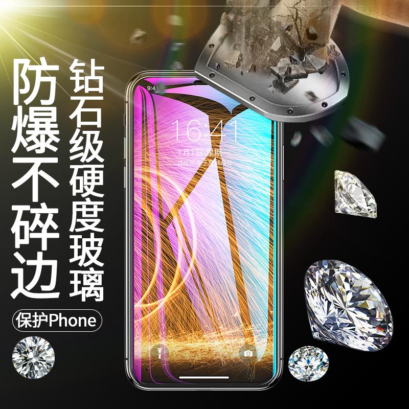 iPhone XR/11pro/Xs超清钻石膜苹果6p/7p/8puls高清防碎屏6s/6/7/8抗指纹钢化膜X/XsMax高清防碎屏手机贴膜