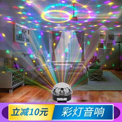 蓝牙音箱小音响无线满天星空炫七彩灯闪光客厅旋转家用房间低音炮