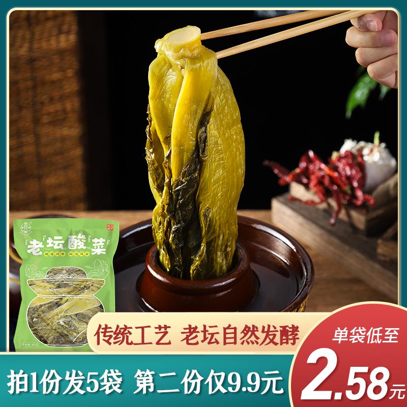 蜀香老坛酸菜400g*5袋正宗四川鱼酸菜家用自制泡酸菜泡青菜泡菜