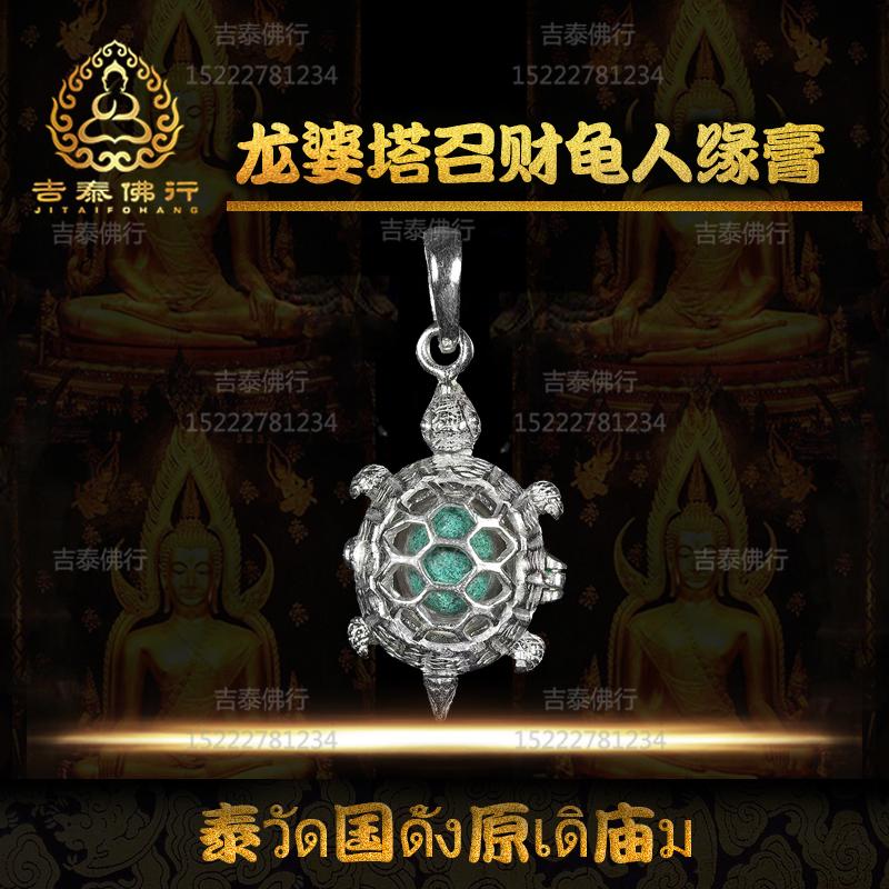 Буддийские принадлежности Артикул 632496959114