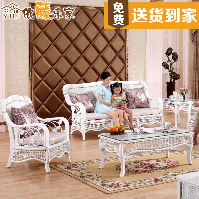 依藤乐家欧式客厅藤沙发组合白色藤编沙发室内藤椅沙发五件套家具