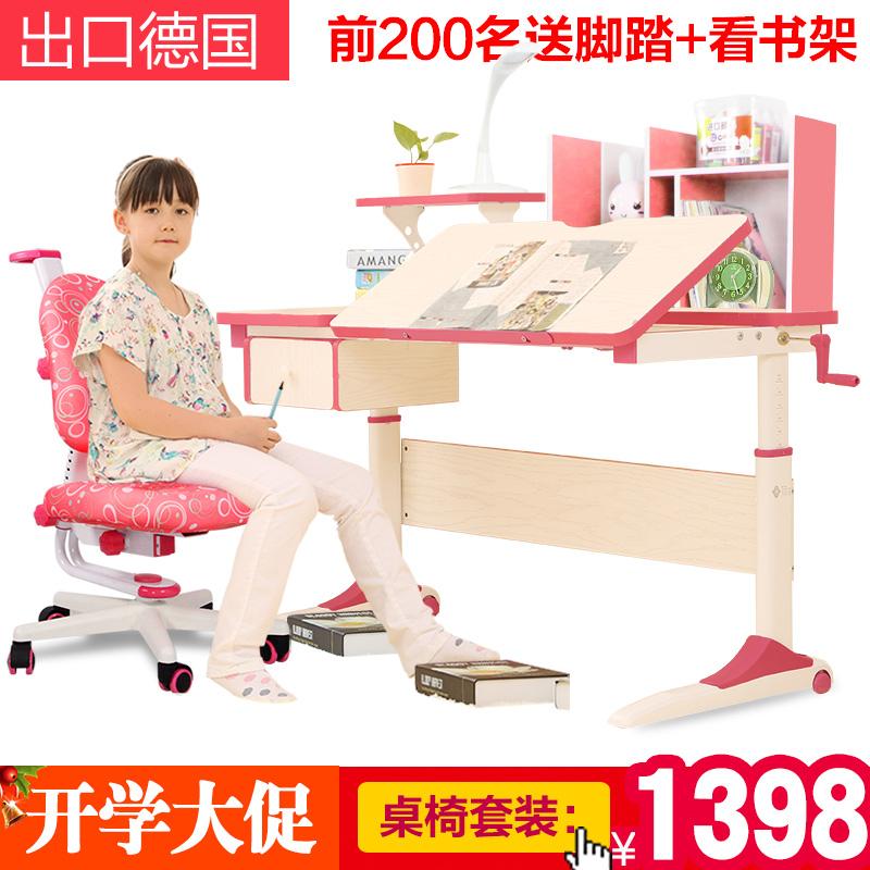 変形要素の子供学習机と椅子のセットは子供学習机で昇降可能です。