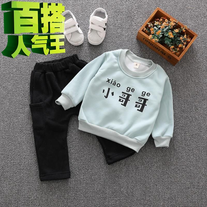 Одежда для младенцев Артикул 602545101133