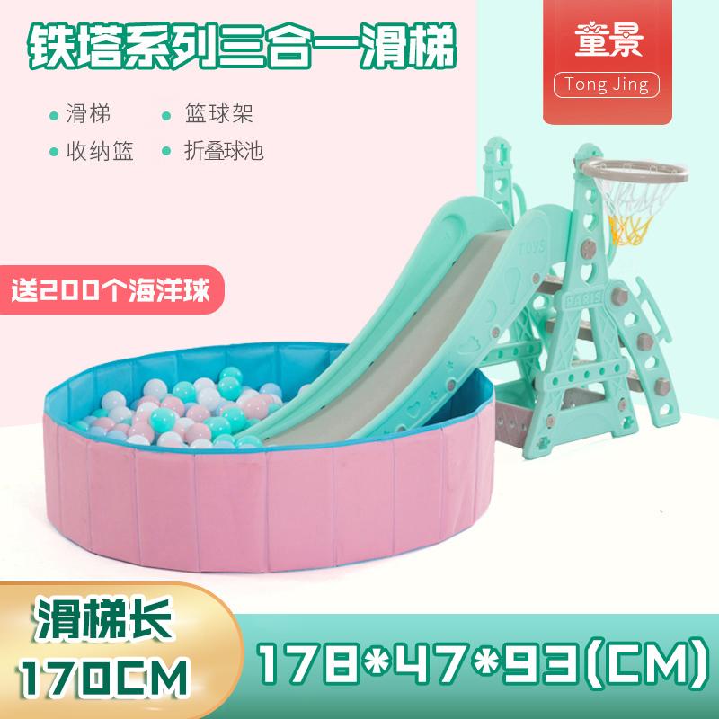Небольшие игровые комплексы для детей Артикул 600044146205