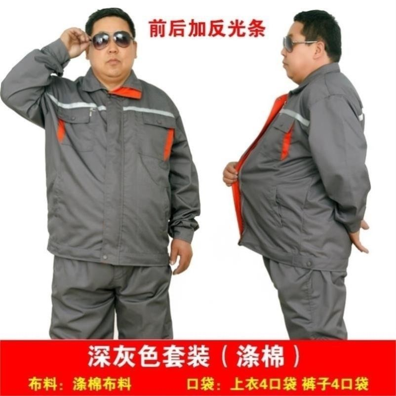 Long sleeve Uniform suit warehouse autumn auto repair spring extra large field electrician decoration physical fitness man