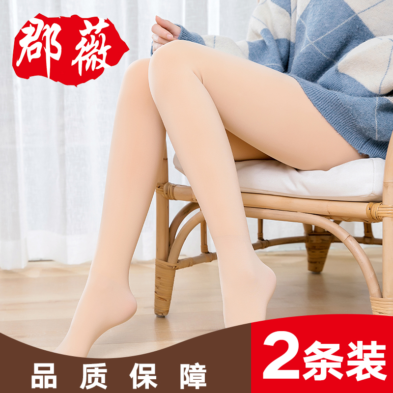 Silk stockings womens thin style bare leg black spring and autumn and winter naked skin color, plush and thickened, wear pantyhose and bottomed pantyhose