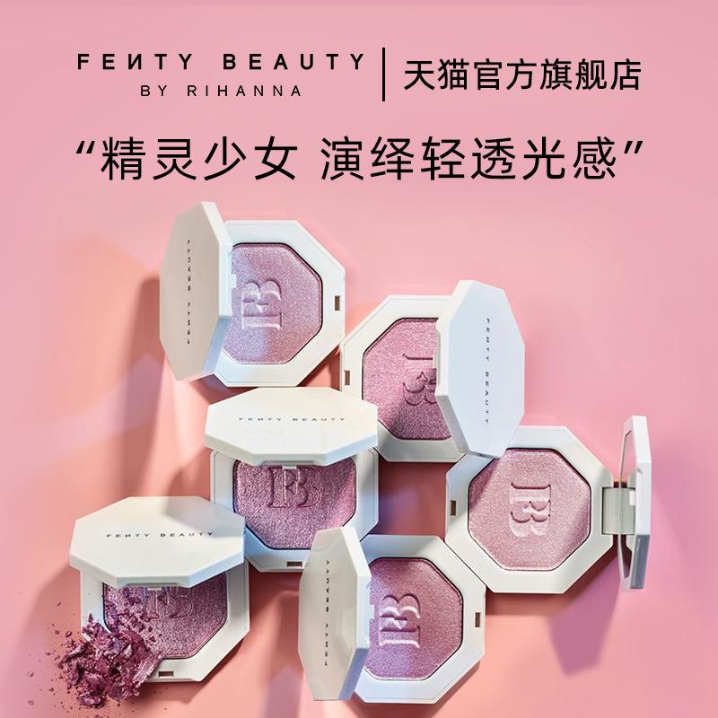 [官方正品]fenty beauty蕾哈娜粉饼