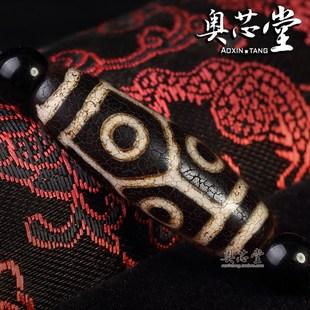 西藏手链男女九眼天珠玛瑙天然手串老天眼散珠真品吊坠项链