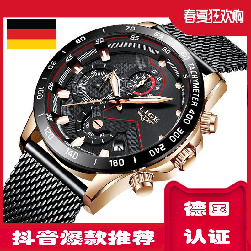 德国利格品牌手表男士不锈钢网带石英腕表夜光防水时尚学生手表图片