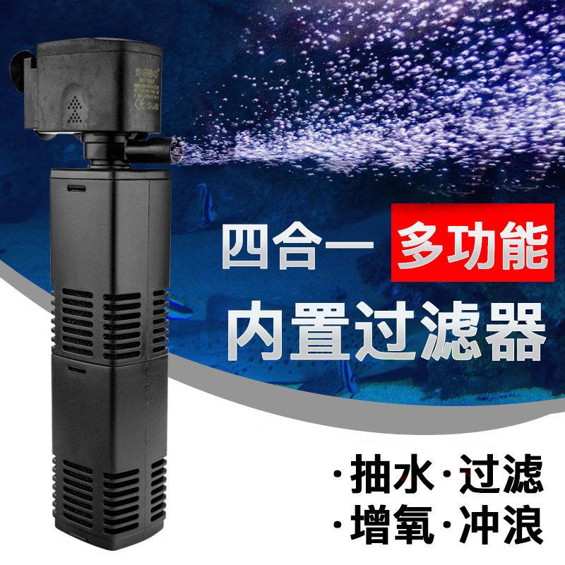 造景过滤器过滤泵顶部鱼缸水循环系统静音上滤三合一循环泵增氧泵,可领取1元天猫优惠券
