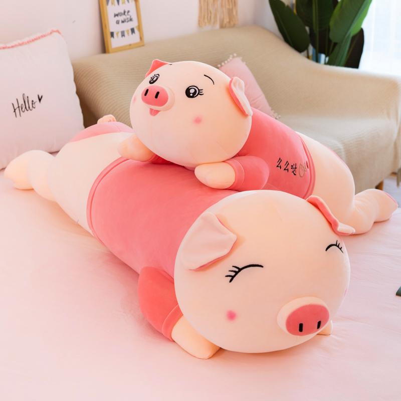 趴趴猪猪毛绒玩具玩偶可爱床上睡觉抱枕儿童布娃娃公仔生日礼物女