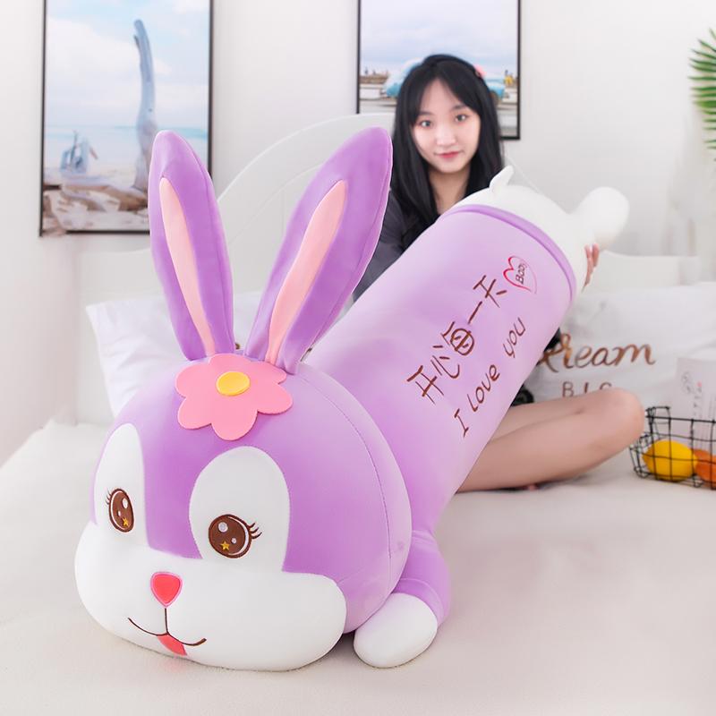 兔公仔抱枕女生睡觉毛绒玩具玩偶抱抱熊大号布娃娃七夕情人节礼物
